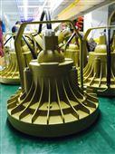 水厂20W防爆LED节能灯/吸顶式LED防爆灯