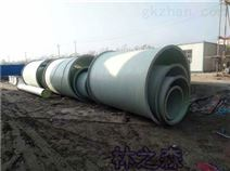 江蘇林森優質玻璃鋼廢氣處理廠家直銷