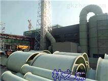 工業尾氣玻璃鋼廢氣處理風管生產廠家