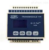 SY200簡易型導軌式張力模塊帶485通訊