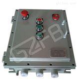 防爆照明(動力)配電箱 靜電噴塑