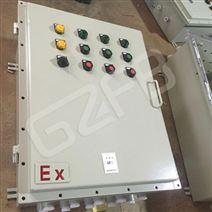 BXM51-T防爆配电箱 电动阀门防爆控制柜