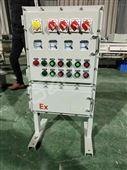 304防爆配電箱 6通頭防爆箱 不銹鋼隔爆箱