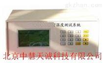 温度测试系统