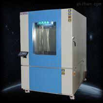 北京大型高低温湿热试验箱