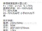 库号:M405839 麦芽脆度计 型号:HQ1-Friabilimeter