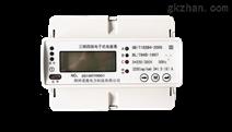 DDSD720-L,DTSD720-L电子式电能表