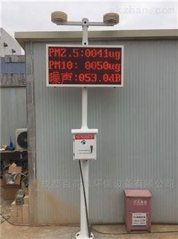 阿坝建筑工地扬程监测仪/噪声扬程检测设备