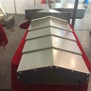 数控机床钢板防护罩价格