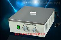 中西大功率磁力搅拌器(无加热)