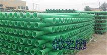江蘇玻璃鋼電纜管生產廠家