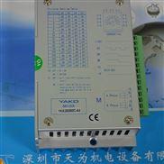 研控yako驱动器YKA2608MC-A4