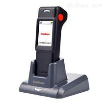 SH-4200影像式二维码无线扫描枪
