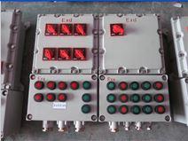 BXM(D)矿用防爆箱价格
