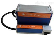 伟依捷VF-20A光纤激光打标机