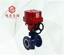 防爆电动V型球阀,上海锐尔阀门厂