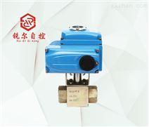 电动高压球阀,上海锐尔阀门厂
