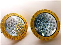 GB8051-70WLED防爆灯 70W防爆泛光灯