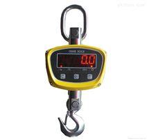 2T电子吊秤|进口传感器一体式行车吊磅秤