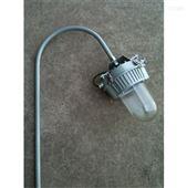 GF9150-J150防眩泛光灯 GF9150防水防尘灯