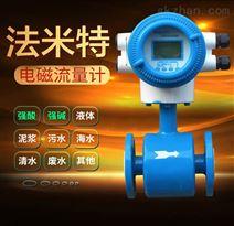 浙江杭州涡轮流量计哪些品牌