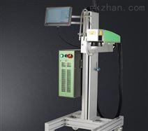 HF-200光纤激光打标机