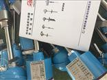 安徽天康WRNB-440S一体化防爆热电偶