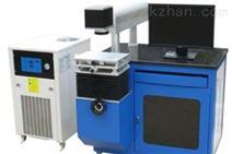 ML-zw01紫外激光打标机