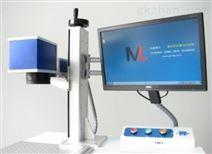 国产光纤激光打标机