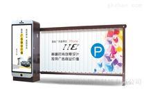 江西ND-501停车场出入口设备翻版广告道闸