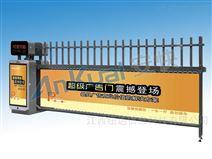 江西ND-502小区出入口挡车器广告道闸