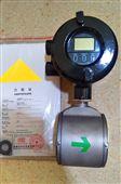 EJA130E高静压变送器价格
