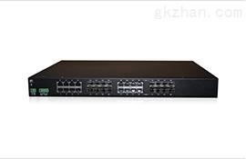 迈森MS24MC-8G-8GP-8GC网管型机架式交换机