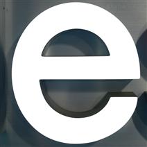 標識圈超級字廣告字招牌字發光字定制