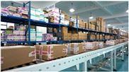 电商wms系统_货品出库流程设计方案