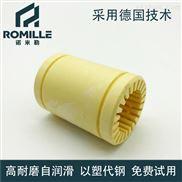 全塑料直线轴承 自润滑 高耐磨 免维护