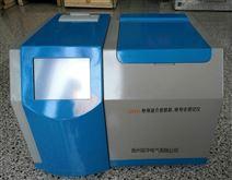 全自動油介質損耗及電阻率測試儀