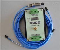 VB-Z220-一体化轴振动变送器