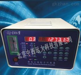 中西尘埃粒子计数器 交流电