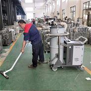 移動式工業強吸力吸塵器