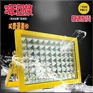 400W防爆投光燈 礦用400WLED防爆燈