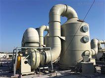 VOC廢氣處理設備