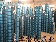 大功率耐高温井用泵-潜水井用热水泵厂家