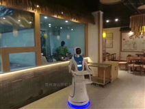 供应山西太原餐厅机器人服务员价格艾米