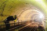 隧道无线通信系统 隧道安防系统代理