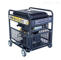 上海发电电焊两用机YT280A厂家