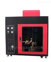 GB/T2408塑料燃烧性能试验仪