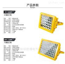 SW8140-LED灯500W,室内防爆道路灯