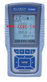 优特水质-多参数防水型测量仪