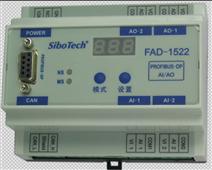 FAD-1522-模拟量输入输出/PROFIBUS DP模块